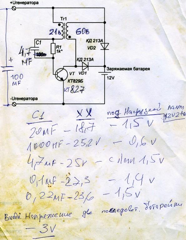 Миниатюрный ветрогенератор на cd из неодимовых магнитах - Самодельный