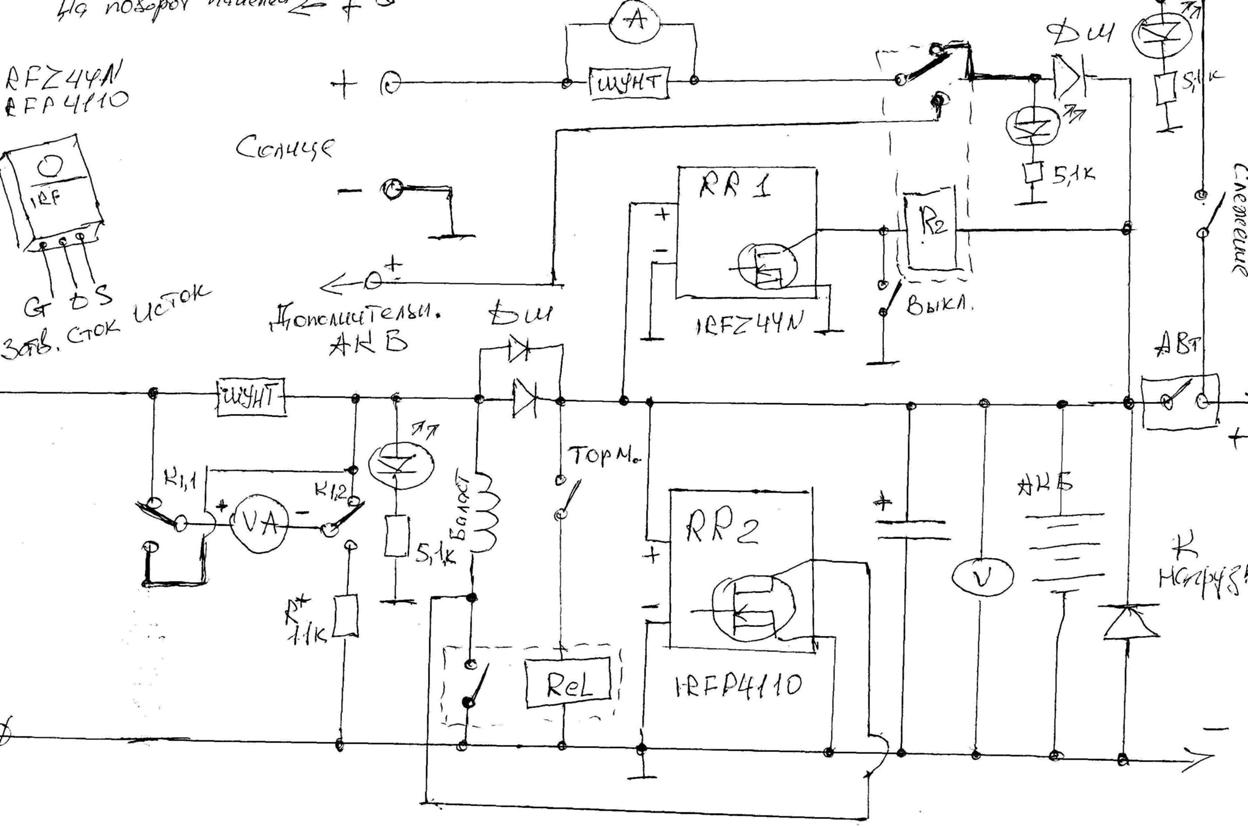 Контроллер ветрогенератора своими руками