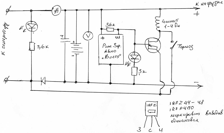 Регулятор напряжения для ветрогенератора своими руками